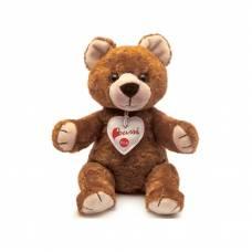 Мягкая игрушка Bussi - Мишка, 20 см Trudi
