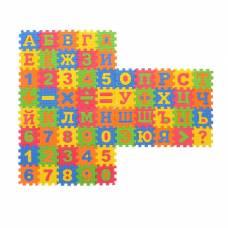 Коврик-пазл «Буквы, цифры и значки», 60 элементов Играем Вместе