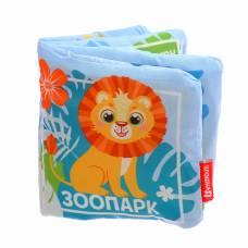 Мягкая книжка-шуршалка «Зоопарк», 10х10 см Крошка Я