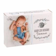 Костюмы для новорожденных «Джентльмен», набор для вязания, 16 × 11 × 4 см Арт Узор