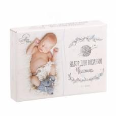 Костюмы для новорожденных «Любимые пяточки», набор для вязания, 14 × 10 × 2,5 см Арт Узор