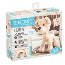Мягкая игрушка «Пёсик Тревор», набор для вязания, 10 × 4 × 14 см Арт Узор