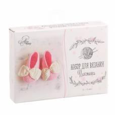 Костюмы для новорожденных «Любимые пяточки дочки», набор для вязания, 14 × 10 × 2,5 см Арт Узор