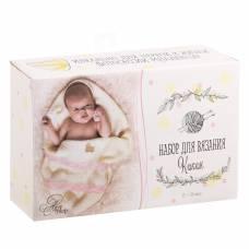 Костюмы для новорожденных «Мамина радость», набор для вязания, 21 × 14 × 8 см Арт Узор