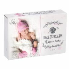 Костюмы для новорожденных «Любимая дочка», набор для вязания, 16 × 11 × 4 см Арт Узор