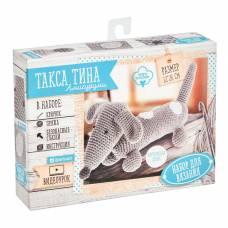 Мягкая игрушка «Такса Тина», набор для вязания, 10 × 4 × 14 см Арт Узор