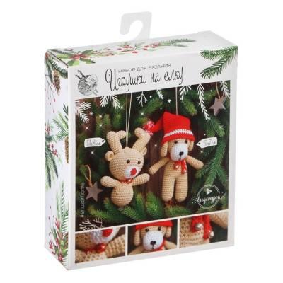 Игрушки на ёлку «Милые зверята», набор для вязания, 15 × 13 × 4 см Арт Узор