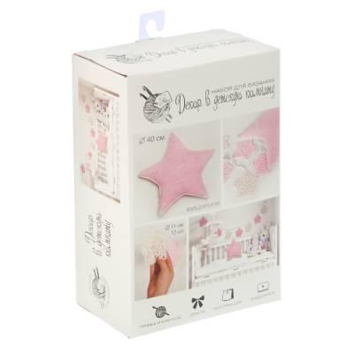 Декор в детскую комнату: подушка и гирлянда «Жизнь в розовом цвете», набор для вязания Арт Узор