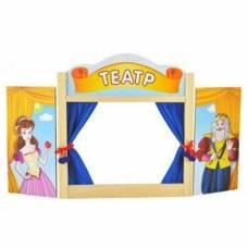 Деревянная ширма для кукольного театра Жирафики