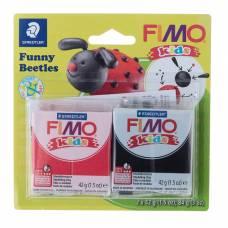 Набор пластики - полимерной глины для детей FIMO kids kit, 2 цвета по 42 г «Весёлые жуки» Staedtler