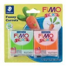 Набор пластики - полимерной глины для детей FIMO kids kit, 2 цвета по 42 г «Весёлые морковки» Staedtler