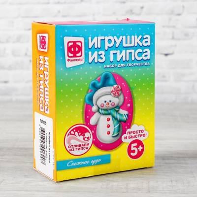 Игрушка из гипса Новый год Снежное чудо 707135 Фантазёр