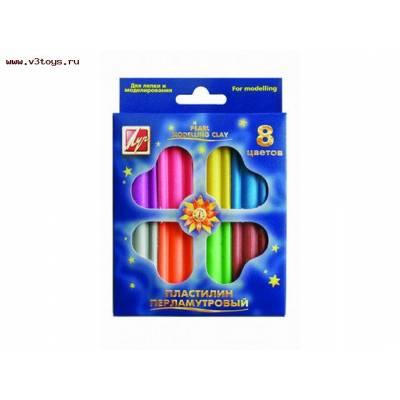 Перламутровый пластилин, 8 цветов Луч