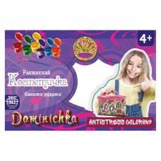 Набор для росписи косметички Dominichka - Love Лапландия
