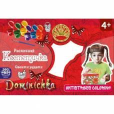 Набор для росписи косметички Dominichka - Бабочка Лапландия