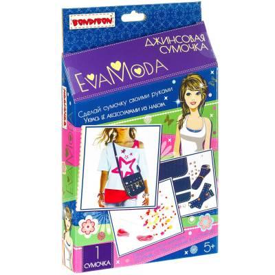 Набор для творчества Eva Moda - Джинсовая сумочка Bondibon