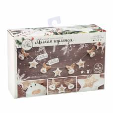 Гирлянда новогодняя мягкая «Счастливый праздник», набор для шитья, 10,7 × 16,3 × 5 см Арт Узор