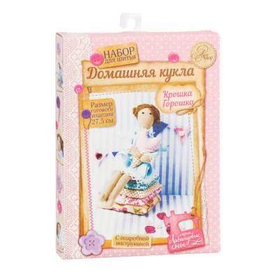 Интерьерная кукла «Крошка горошка», набор для шитья, 17 × 26 см Арт Узор