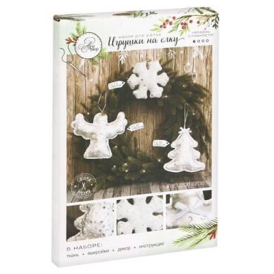Игрушки на ёлку «Снежные истории», набор для шитья, 10,7 × 16,3 × 1,5 см Арт Узор