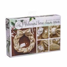 Венок новогодний мягкий «Уютный», набор для шитья, 16,3 × 10,7 × 2,5 см Арт Узор
