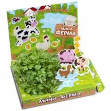 Детский набор для выращивания