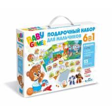 Подарочный набор игр 6 в 1 Baby Games, для мальчиков Origami