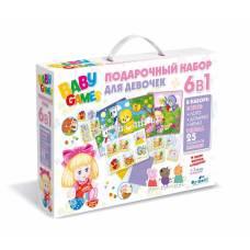 Подарочный набор игр 6 в 1 Baby Games, для девочек Origami