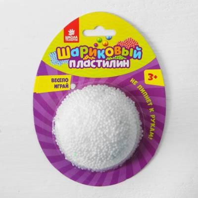 Шариковый пластилин крупнозернистый 5 гр, цвет белый Sima-Land