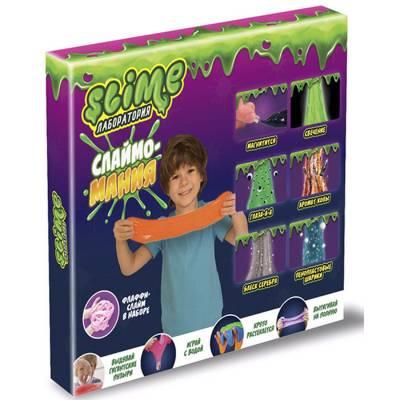 Большой набор для мальчиков Slime - Лаборатория, 300 гр. Волшебный мир