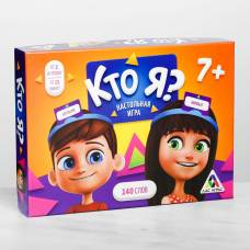 Настольная игра «Кто Я?» с пластиковыми ободками ЛАС ИГРАС