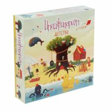 Настольная игра «Имаджинариум. Детство» Cosmodrome Games