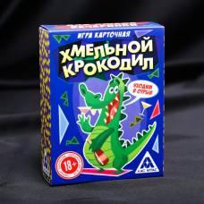 Игра для компании «Хмельной крокодил», 70 карт ЛАС ИГРАС