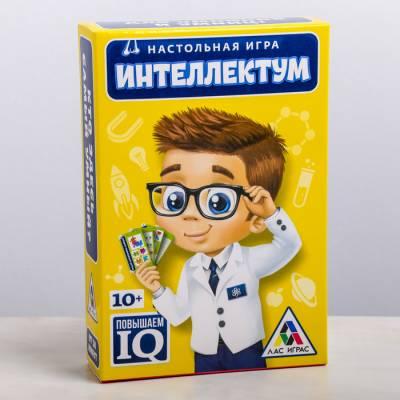 Настольная игра «Интеллектум», повышаем IQ ЛАС ИГРАС