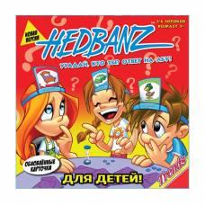 Настольная игра Hedbanz