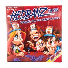 Настольная игра для детей Hedbanz