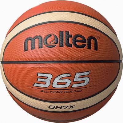 Баскетбольный мяч All Year Round, р.7