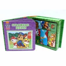 Книга с кубиками