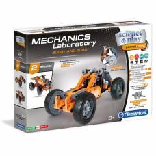Конструктор Mechanics Laboratory - Багги и Квадроцикл Clementoni