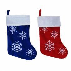 Носок с узором для новогоднего подарка, 46 см Snowmen
