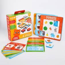 Детский развивающий игровой набор