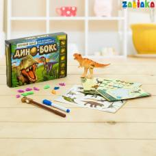 ZABIAKA Игровой набор с динозаврами