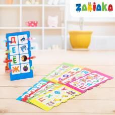 IQ-игра с прищепками «Буквы и слоги» Забияка