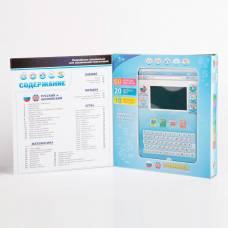 Детский обучающий планшет (60 функций), русско-английский, синий Play Smart