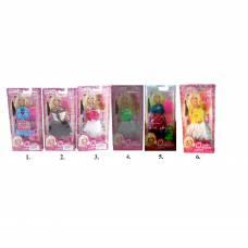 Набор одежды и аксессуаров для кукол Fashion Queen Shantou