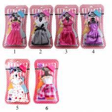 Набор одежды и аксессуаров для кукол Fashion Sariel