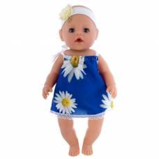 Одежда для пупса «Платье летнее», р. 38-43 см КуклаПупс