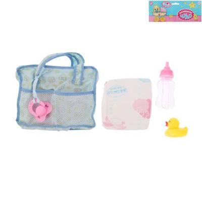 Набор для пупса: сумка, памперс, бутылочка, игрушка Sima-Land
