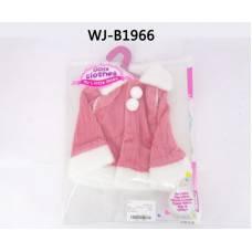 Одежда для куклы 31,5х25х2 см Junfa Toys