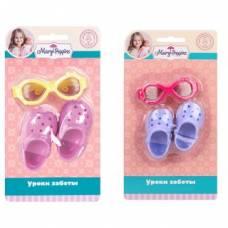 Набор принадлежностей для куклы 43см шлепанцы и очки., в ассорт Shantou Gepai