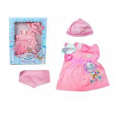 Набор кукольной одежды Baby Doll Outfit Shantou
